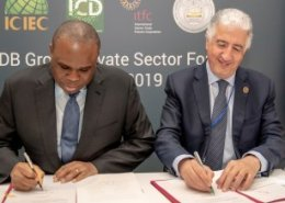 ITFC and Afreximbank sign US$200mn agreement for sub-Saharan Africa's agricultural sector